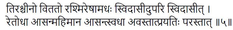 Nasadiya sukta - The hymn for creation
