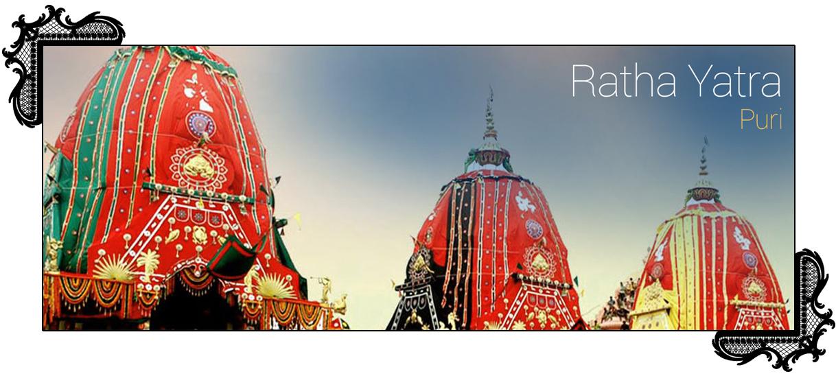 rathyatra